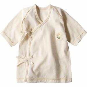 48953a9af389f メイドインアース 新生児の肌着 短肌着(キナリ)(1枚入)