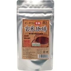 オーサワの有機玄米珈琲(100g)[カフェインレスコーヒー]