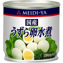 明治屋 国産うずら卵水煮(45g)[缶詰類その他]