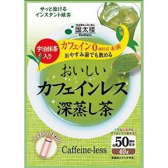 おいしいカフェインレス深蒸し茶(40g)[緑茶]