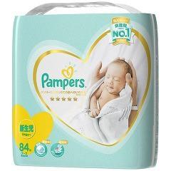 c4fe774d2a91bf パンパース おむつ はじめての肌へのいちばん テープ ウルトラジャンボ 新生児(84枚入