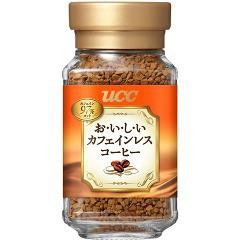 UCC おいしいカフェインレスコーヒー 瓶(45g)[カフェインレスコーヒー]