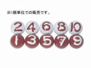 """""""サンラッキー ゲートボール セット ボール ゲートボール 公認ボール 1個 SunLucky SG-916P"""""""