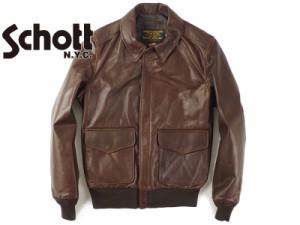 ショット SCHOTT 574 A-2 レザーフライトジャケット ブラウン■ミンクオイルプレゼント■(Flight Jacket レザージャケット 革ジャン)