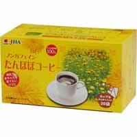【ゼンヤクノー たんぽぽコーヒー カップ用 2g*20袋入】[代引選択不可]