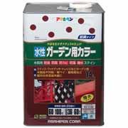 """""""【アサヒペン 水性ガーデン用カラー ウォルナット 14L】"""""""