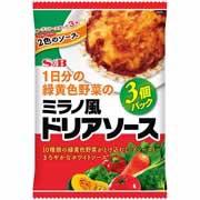 """""""【1日分の緑黄色野菜のミラノ風ドリアソース 3個パック 450g】"""""""