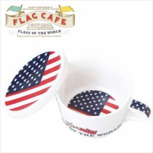取寄品 国旗デザイン ふた付マグカップ フラッグカフェ アメリカ USA 日本製誕生日ギフト雑貨通販