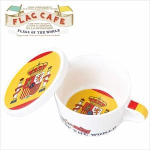 取寄品 国旗デザイン ふた付マグカップ フラッグカフェ スペイン SPAIN 日本製誕生日ギフト雑貨通販