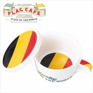 取寄品 国旗デザイン ふた付マグカップ フラッグカフェ ベルギー BELGIUM 日本製誕生日ギフト雑貨通販