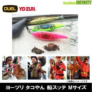 ●ヨーヅリ YO-ZURI タコやん 船スッテ Mサイズ