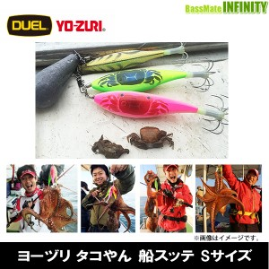 ●ヨーヅリ YO-ZURI タコやん 船スッテ Sサイズ