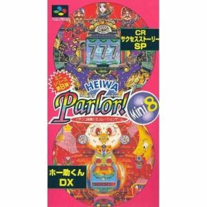 """""""【新品】【SFC】HEIWA Parlor!Mini8 パチンコ実機シミュレーションゲーム[お取寄せ品]"""""""