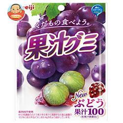 送料無料  明治  果汁グミ ぶどう  51g×10袋入