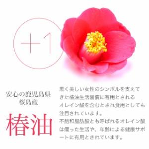 ローズサプリ(3個セット・約3ヶ月分)3150円以上送料無料 薔薇 フレグランス サプリメント