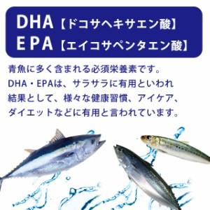 ◆ぽっきりセール◆お徳用オメガ3-DHA&EPA&α-リノレン酸サプリ(約3ヶ月分+1ヶ月分)送料無料 サプリ 健康食品 えごま油