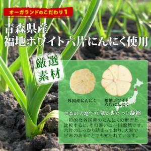 お徳用黒にんにく卵黄(約3ヶ月分)3150円以上送料無料 サプリ サプリメント 健康食品 ニンニク卵黄