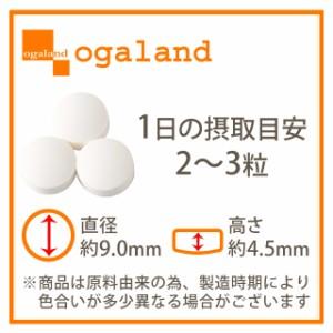 お徳用低分子マリンコラーゲン&コンドロイチン(約3ヶ月分)3150円以上送料無料 サプリ サプリメント 健康食品 コラーゲン