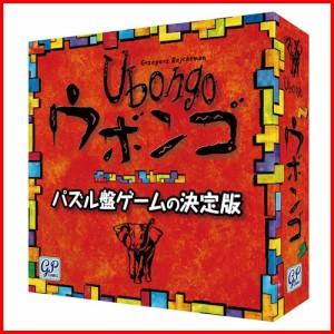 Ubongo ウボンゴ スタンダード版 【ボードゲーム 完全日本語版 ジーピー GP 】