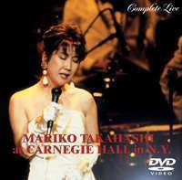 [DVD] 高橋真梨子/MARIKO TAKAHASHI at CARNEGIE HALL in N.Y. COMPLETE LIVE