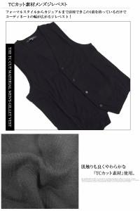 メール便送料無料 ベスト メンズ ジレベスト TCポンチ スウェット 薄手 ブラック 黒 / hit_d
