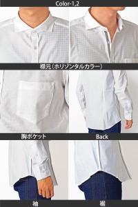 シャツ メンズ 形態安定 ビズカジ シャドー チェック 無地 ホリゾンタル カラー スキッパー襟 ブロード 長袖 ドレス カジュアルシャツ