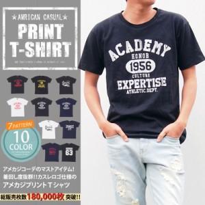 メール便送料無料 Tシャツ メンズ 半袖 プリント ロゴ アメカジ サーフ オールド カレッジロゴ カットソー ネコポス / hit_d
