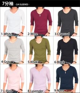 メール便送料無料 Tシャツ 無地 メンズ 7分袖 半袖 フライス 無地 Vネック メンズTシャツ カットソー インナー 白 黒 ネコポス / hit_d