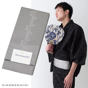 角帯 男性用浴衣帯「鼠色 束ね熨斗」京都きもの町オリジナル 男性用帯 角帯 小袋帯