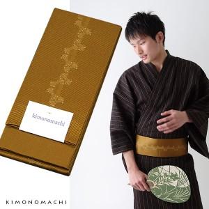 角帯 男性用浴衣帯「金茶色 束ね熨斗」京都きもの町オリジナル 男性用帯 角帯 小袋帯