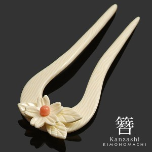 バチ型 かんざし「象牙調 桜」 簪 和装髪飾り 小紋などの着物に