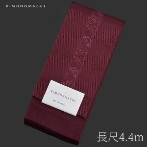 長尺 角帯単品「赤紫色 波」メンズ浴衣帯 京都きもの町オリジナル 小袋帯 紳士浴衣帯 ロングタイプ