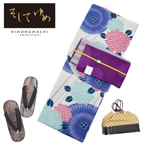 そしてゆめ 女性浴衣セット「傘と紫陽花」綿絽 お仕立て上がり浴衣 女性浴衣セット [送料無料]