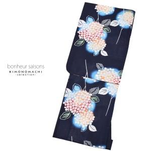 【あす着対応】 ボヌールセゾン 浴衣単品「濃紺色 紫陽花」お仕立て上がり浴衣 女性浴衣 8RI-115