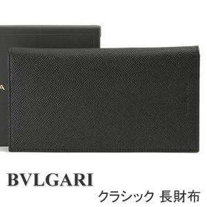 5bc79772f7c2 ブルガリ 財布 BVLGARI メンズ 長財布 クラシック ブラック 25752
