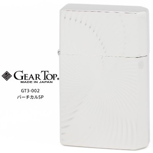 GEAR TOP ギア トップ GT3-002 バーチカル SP シルバーポリッシュ GT-ARM 日本製 MADE IN JAPAN オイル ライター