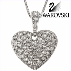 swarovski puffy heart 1056115 mozeypictures Images