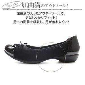 即納 あす着 送料無料 フォーマル パンプス レディース ローヒール 靴 footsuki