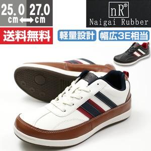 即納 あす着 送料無料 スニーカー メンズ ローカット 靴 nR NR-2003