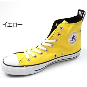 即納 あす着 送料無料 スニーカー メンズ レディース コンバース ハイカット 靴 CONVERSE ALL STAR LOGOTAPE HI