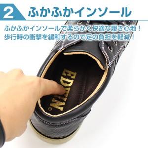 即納 あす着 送料無料 スニーカー メンズ エドウィン ローカット 靴 EDWIN EDW-7328