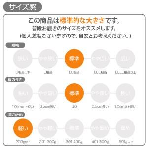 即納 あす着 送料無料 スニーカー 子供 キッズ ジュニア 瞬足 ジャパン ローカット 靴 SHJ 0150