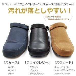 送料無料 サボサンダル メンズ サンダル カジュアル クロッグ サッと履けて歩きやすい 靴 PENNY LANE 6001B