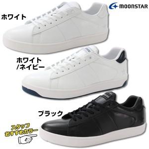 即納 あす着 送料無料 ムーンスター フリースター スニーカー ローカット メンズ 靴 MOONSTAR FREESTAR MS FS003