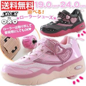 即納 あす着 送料無料 スニーカー ローカット 子供 キッズ ジュニア 靴 SHOCK by OXO SW013