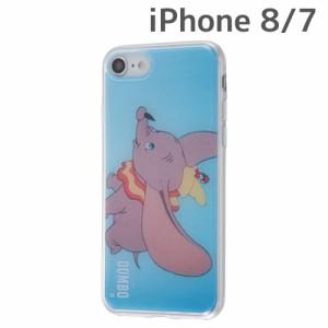 78fba6ecb2 ディズニー iPhone8 iPhone7 (4.7インチ) 専用 ケース 背面パネルセット ダンボ8 IJ