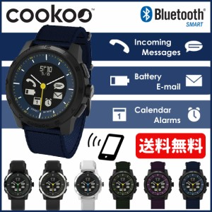d8704aa305 【送料無料】☆ cookoo 2 クックー2 Bluetooth Smart対応 アナログ腕時計 スマートウォッチ