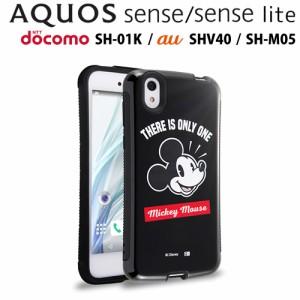 82d2424f5e ディズニー AQUOS sense/AQUOS sense lite 専用耐衝撃ケース ミッキー IN-DAQSEAC1