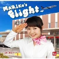 ★ CD / 山田麻里子 / MARIKO'S FLIGHT