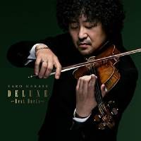 """CD / 葉加瀬太郎 / 葉加瀬太郎 25th Anniversary アルバム「DELUXE」~Best Duets~ (通常盤)"""